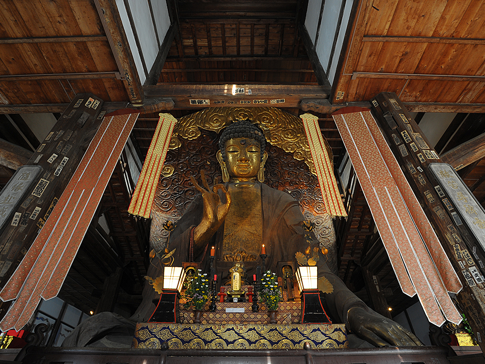 Gifu Great Buddha (Syobo-ji Temple)